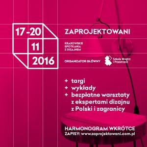promo_net_zapro2016