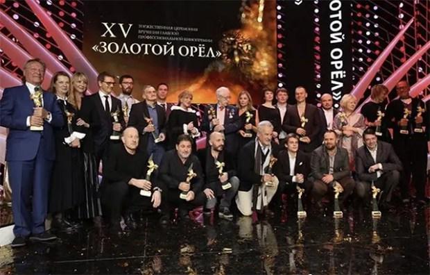 'Золотой орел-2017- победители