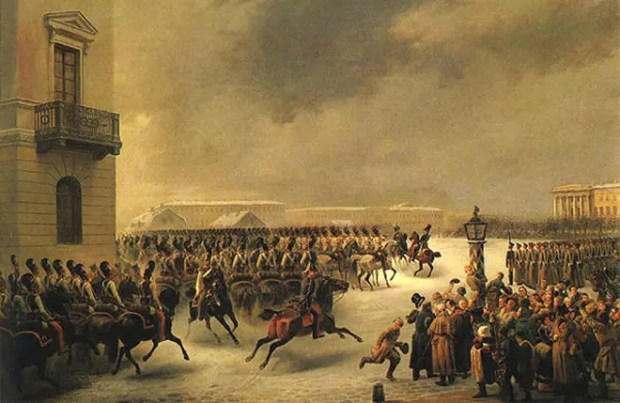 Восстание 14 декабря 1825 года