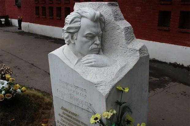 Могила Сергея Бондарчука