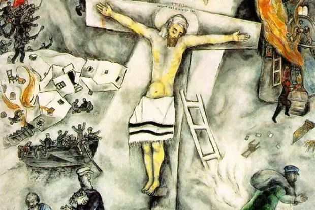 Картина Марка Шагала «Белое распятие»