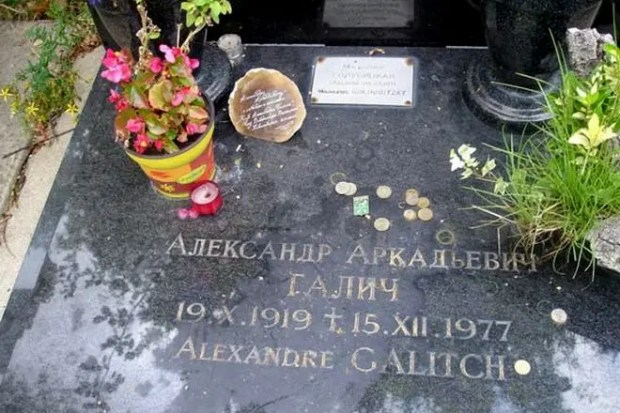 Могила Александра Галича