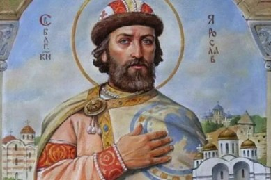 Ярослав Мудрый Историческое Сочинение