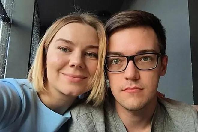 Stephanie-Mariaan Gursky和Sergey Farhutdinov