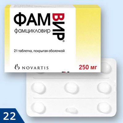 famciclovir (famvir)