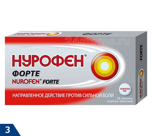 Препарат «Нурофен»