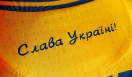 Нова форма збірної України з картою Криму та скандальна реакція росіян: все, що відомо