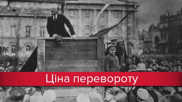 Картинки по запросу більшовицький переворот