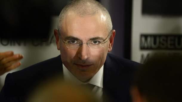 Ходорковский Михаил