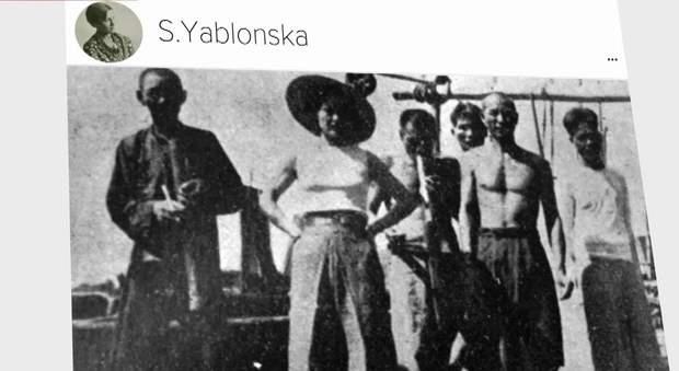Софія Яблонська