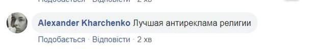 скрін