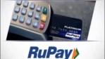 RuPay कार्ड के लिए आया टोकन सिस्टम, ग्राहकों के ट्रांजेक्शन की होगी सेफ्टी
