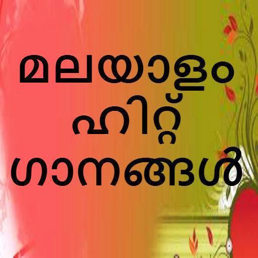 Malayalam News Channels – 24×7 Live News