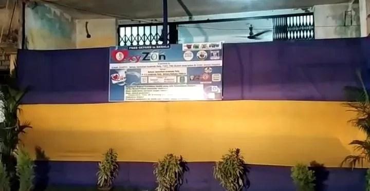 বেহালা অরবিন্দ পল্লীর ক্লাবের উদ্যোগে অক্সিজেন পার্লার