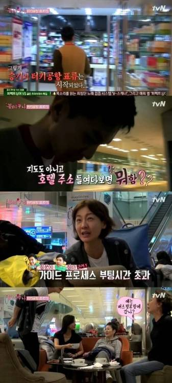 Lee Seung Gi becomes a missing child at airport in Turkey on 'Noonas Over Flowers' On November 29, the very first episode of tvN's 'Noonas Over Flowers' aired!  On this episode, the cast members were at an airport in Turkey and were looking for the bus that would take them to their lodgings.  While Lee Seung Gi, who was on the show as the noonas' porter, was known for his sincere personality, it turned out that his ability to handle sudden situations fell a bit short. He managed to ask the Turkish people where the buses were, but he had no idea where they were located and left the airport for the time being.  He wandered for forty minutes to look for the bus while looking at the hotel's address as if it were a map.  Ultimately, Lee Mi Yeon decided to take the lead and set forth Yoon Yeo Jung, Kim Hee Ae, and Kim Ja Oke to look for the road and the bus themselves.  During that time, Lee Seung Gi had become a missing child in the airport.  cr: allkpop e
