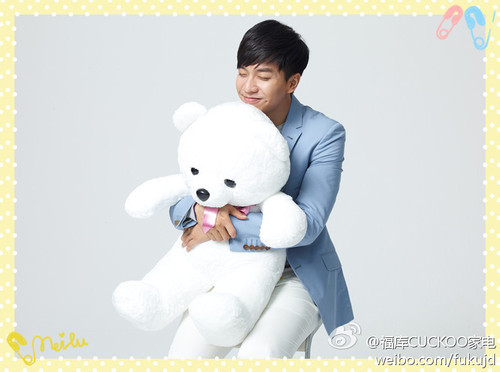 Lee Seung Gi Cuckoo pic cr: as labeled