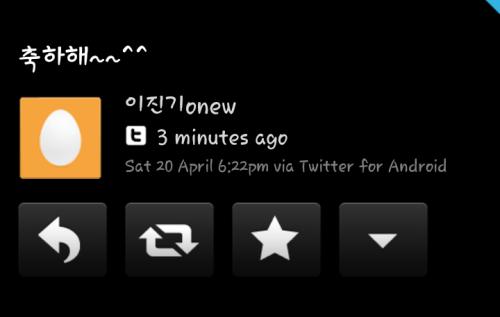 Onew twitter update @ 7.22pmkst 130420 -   Congratulations   Credit: skehehdanfdldi  Translation: Forever_SHINee [2]