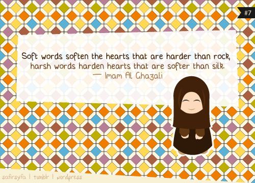 Quote by Imam Al Ghazali