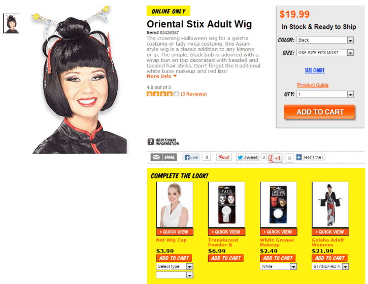 """Complete your racist look with this totally cute """"Oriental"""" wig! Purveyors of plastic Spirit Halloween carries this beauty."""