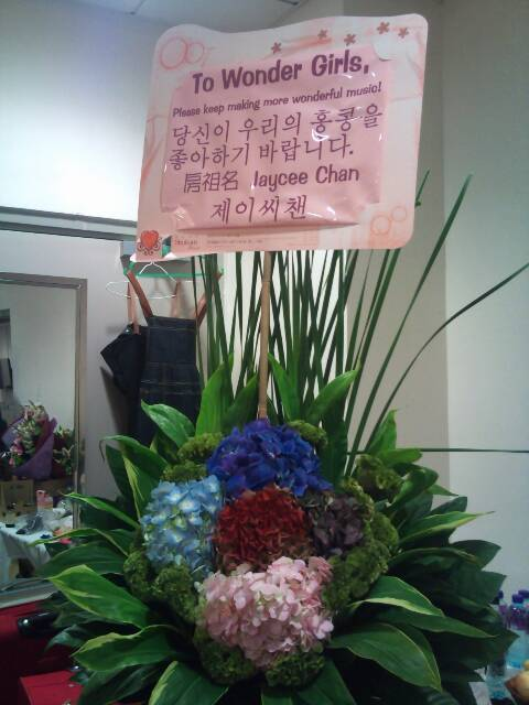 101218 Lim's Twitter  To Wondergirls, From Jaycee Chan