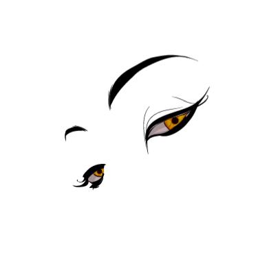 Unos ojos