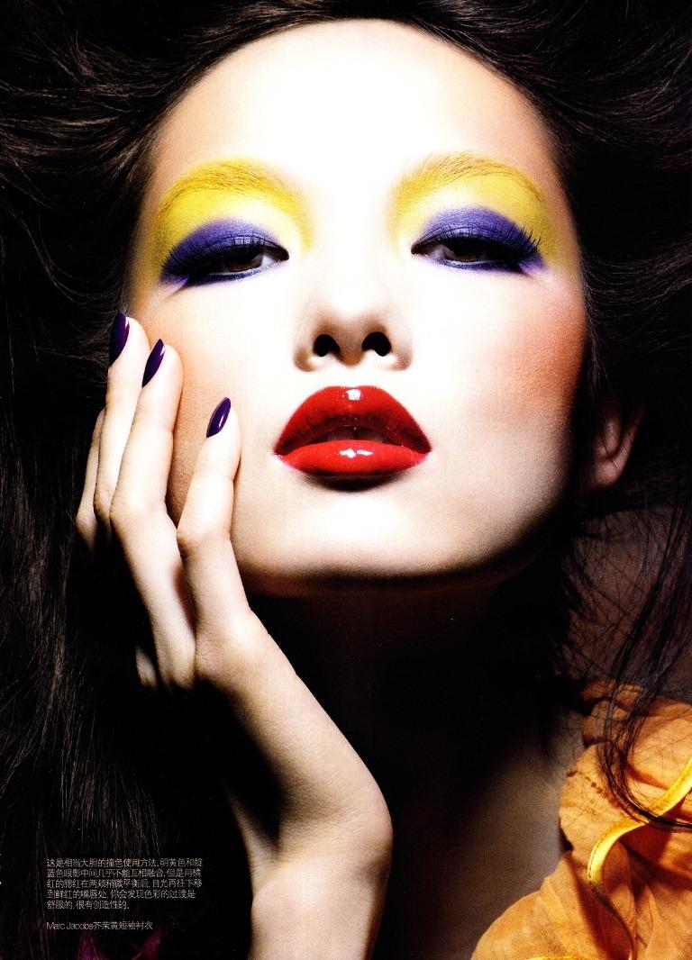 colorida asiática maquiagem maquilhagem