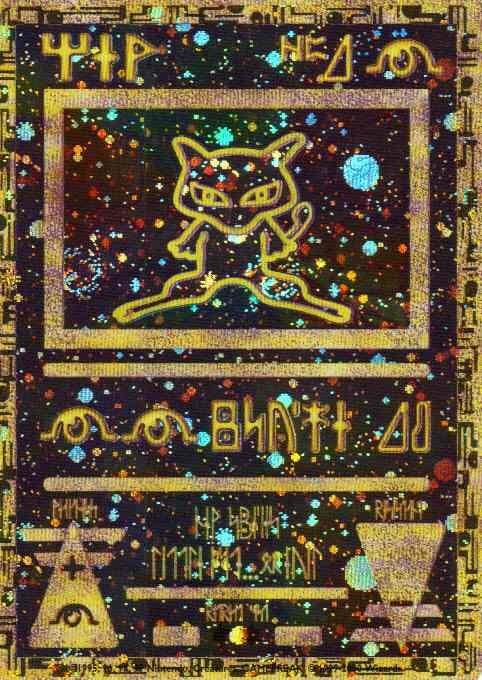 Holographic Mew Pokemon Card