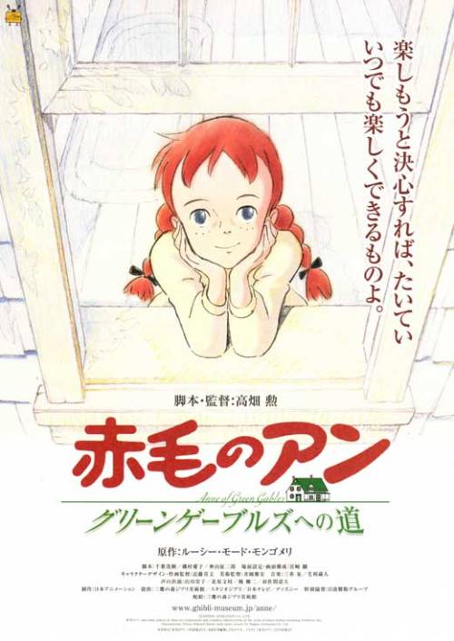"""Anne of Green Gables"" (赤毛のアン Akage no An, literally ""Red-haired Anne"") is an animated television series, part of Nippon Animation's World Masterpiece Theater. It was adapted from the novel ""Anne of Green Gables"" by Canadian writer Lucy Maud Montgomery. Produced by Nippon Animation in 1979, it was first broadcast on Fuji TV from January 7, 1979 to December 30, 1979. Fifty episodes were produced in total."