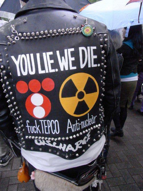 A Japanese punk rocker's view on Tepco