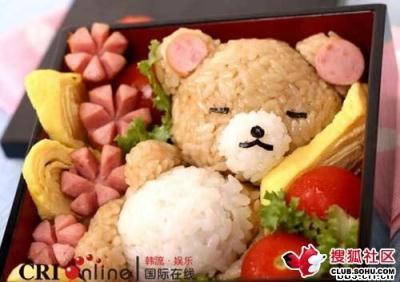 cute food