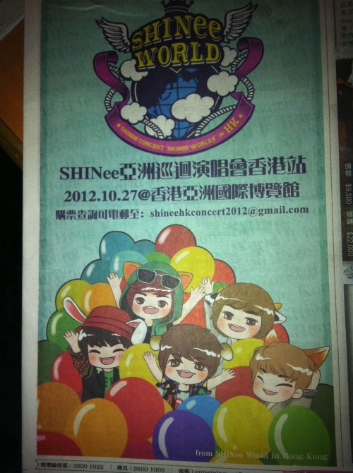 SHINee World II concert in Hong Kong Newspaper Advertisement by HKShawol