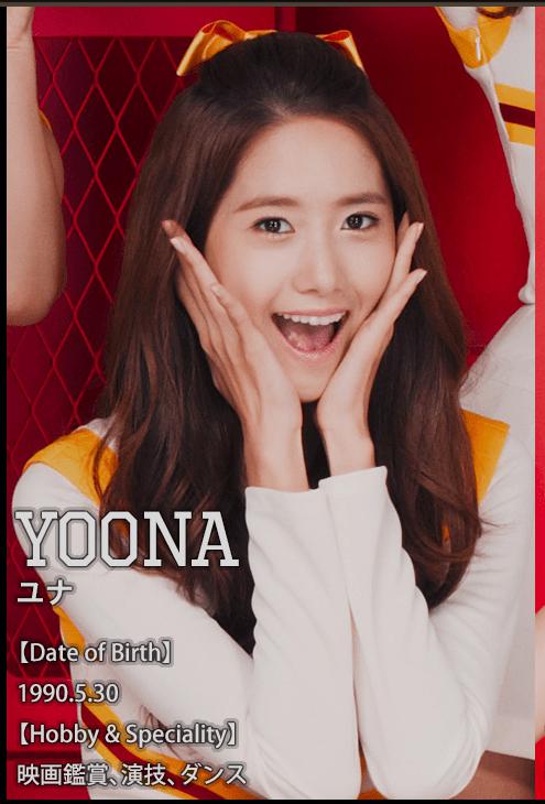 Yoona's profile (Sone Japan) cr: my_yoonacom