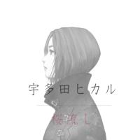 """Stream: """"Sakura Nagashi"""" by Utada Hikaru"""