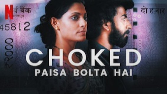 Choked Movie Review: Just like demonetization, this too is a one-time watch.