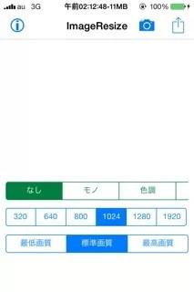 08F7F35C-741F-4257-A5DF-7AD7D8B1B8ED