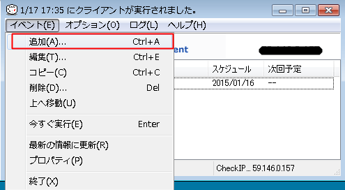 Baidu IME_2015-1-17_19-15-0