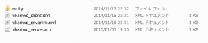 Baidu IME_2015-1-4_22-0-59