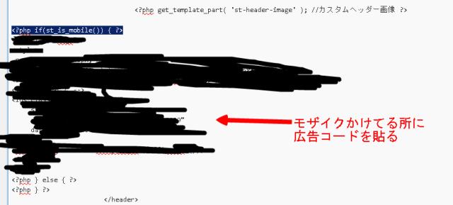 Baidu IME_2016-5-6_14-25-27