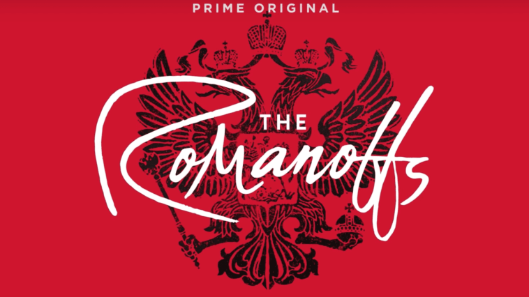 The Romanoffs official logo on Amazon Prime