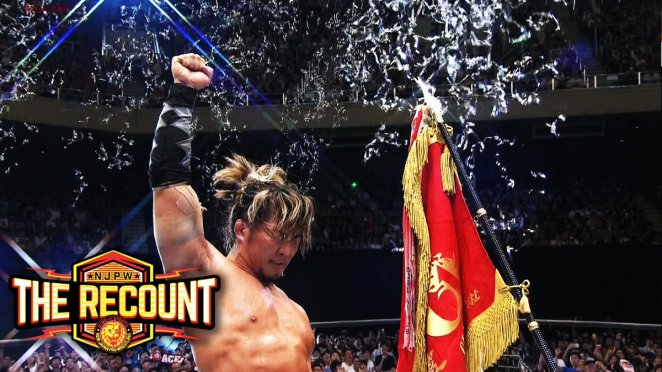 The Recount NJPW YouTube still image of a wrestler with his countries flag