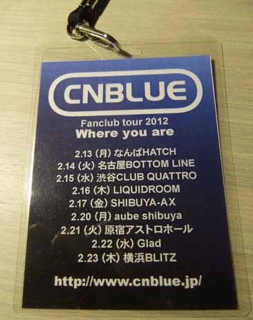 【CNBLUE 】 Fanclub tourがスタート致しました! いつも応援して頂いてるファンの皆様の為にも最後まで全力でがんばります!!宜しくお願いします!!  [TRANS] Fanclub Tour Started! For fans who always been supporting, will do the best utmost until the end!! Thank you!!  cr: fncmusicjapan
