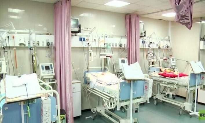الكيان الصهيوني يمنع دخول جرعة(لقاحات كورونا) إلى غزة