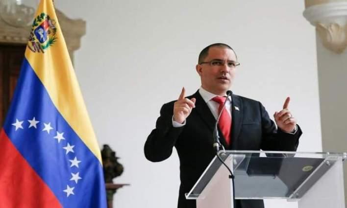 فنزويلا تؤكد صمودها في وجه العقوبات الأمريكية