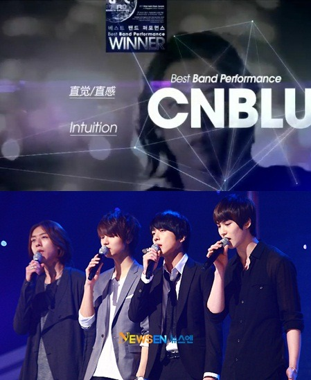 CNBLUE won 2011 MAMA Best Band Performance Award<br /> 29 November,2011 MAMA (Mnet Asian Music Awards) held at Singapore Indoor Stadium 2011. The Best Band Performance Award goes to CNBLUE!!