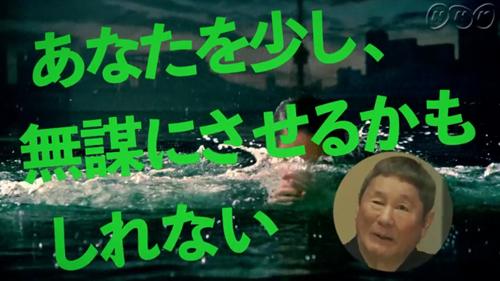 """大河ドラマ『いだてん ~東京オリムピック噺(ばなし)~』のキャッチコピーは""""無謀"""""""