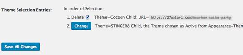 【1つのワードプレスで複数テーマを使う】プラグイン「Multiple Themes」は使えるか?
