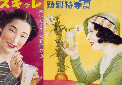 Japanese Soda ads, 1930s by Gatochy on Flickr.