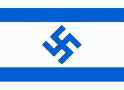 sionismo3