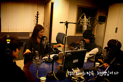 101216 Hyun Young's Music Party Radio