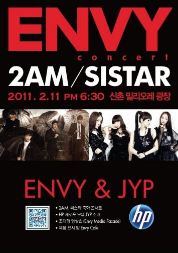 2AM & Sistar will have a mini-concert on February 11th for an hour starting at 6:30 People can experience the new HP Envy Media Facade in a special video that Park Jinyoung took part it.